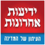 logo yedioth